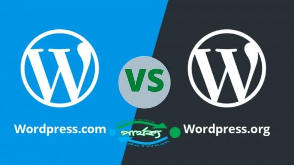 WordPress.Com এবং WordPress.Org এর মধ্যে পার্থক্য